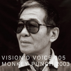 d-department-vision-d-voice-005